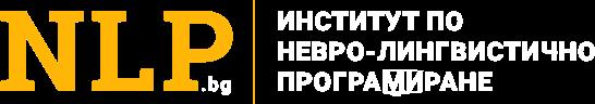 Институт по невро-лингвистично програмиране